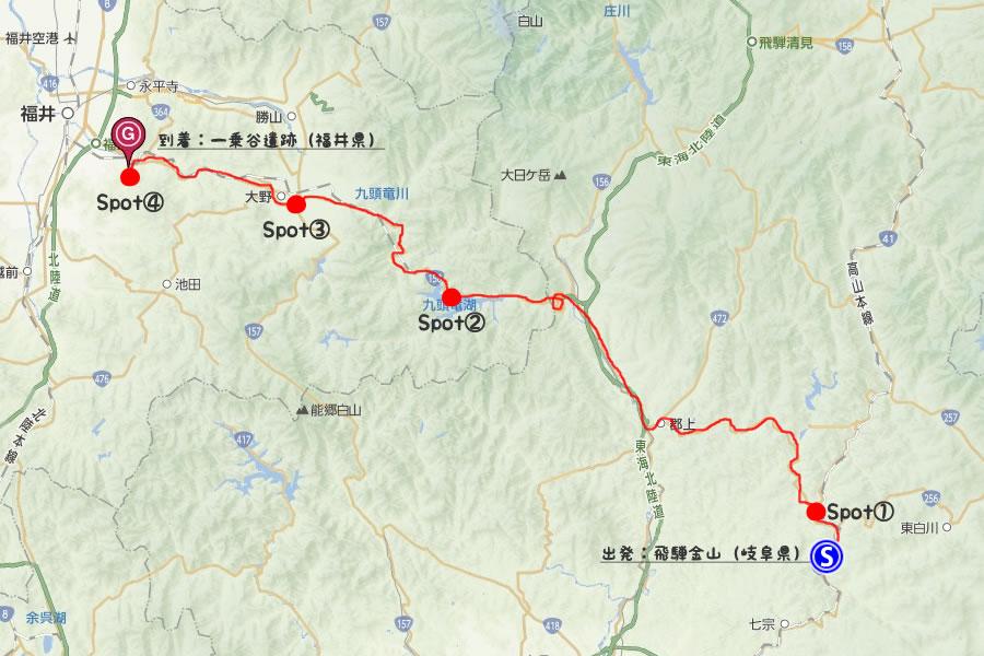 gifu_fukui_map